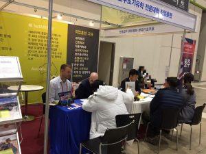 2019년 춘계 해외 이민 유학 박람회 후기